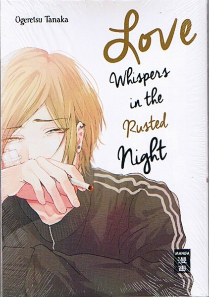 Love Whispers in the Rusted Night
