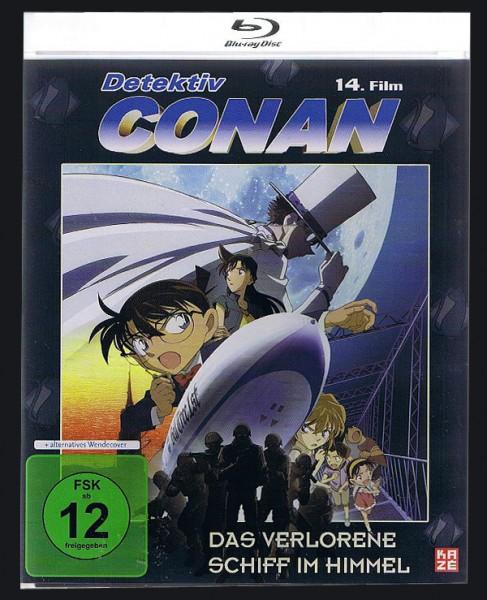 Detektiv Conan der Film 14: Das verlorene Schiff im Himmel Blu-ray