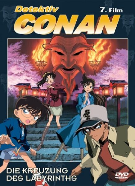 Detektiv Conan der Film 07: Die Kreuzung des Labyrinths