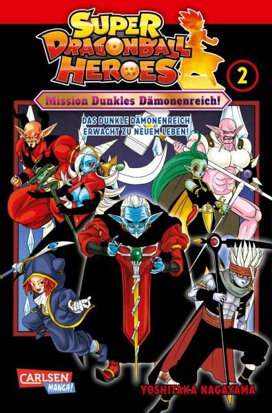 Super Dragon Ball Hereos 02