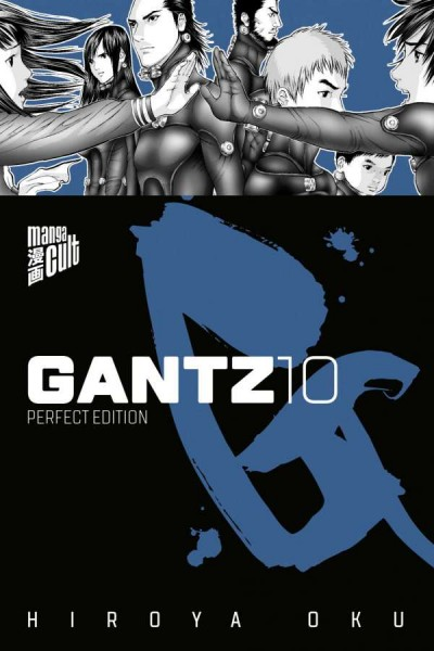 Gantz 10 Perfect Edition