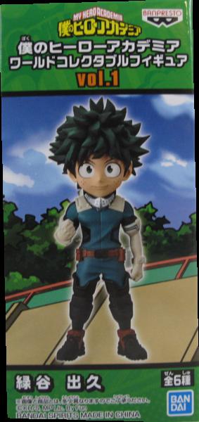 Action Figur My Hero Academia - Izuku Midoriya