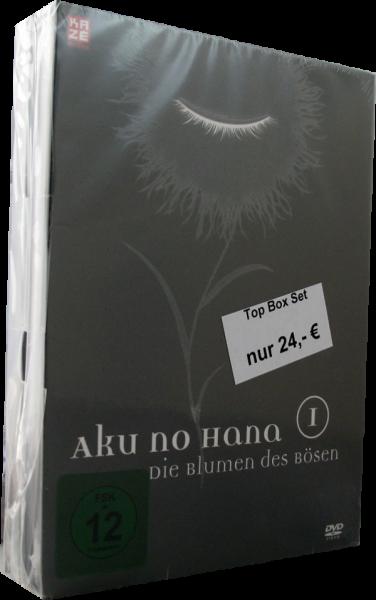 Aku no Hana Die Blumen des Bösen Set 1-2 DVD