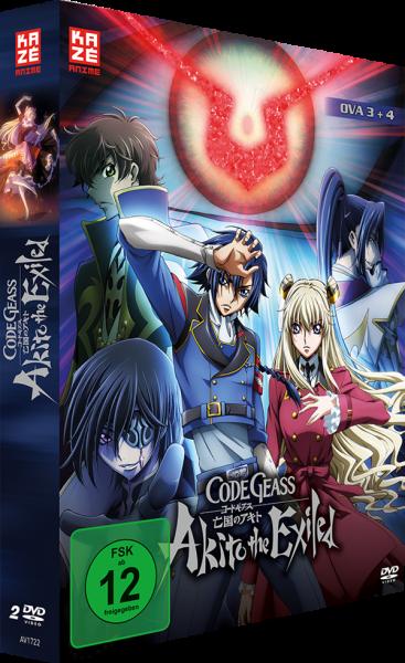 Code Geass: Akito the Exiled OVA 3
