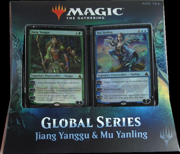 Magic Global Series - Jiang Yanggu & Mu Yanling (englisch)