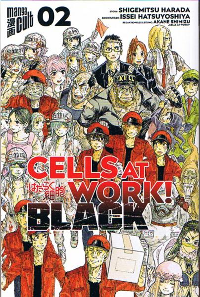 Cells at Work! Black 02