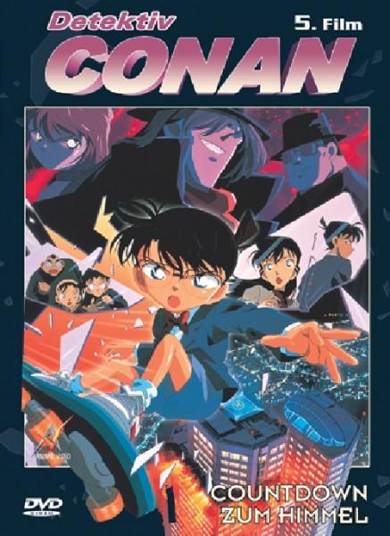 Detektiv Conan der Film 05: Countdown zum Himmel