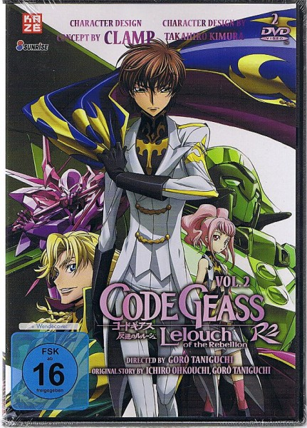 Code Geass: Lelouch of the Rebellion Vol. 04 Box