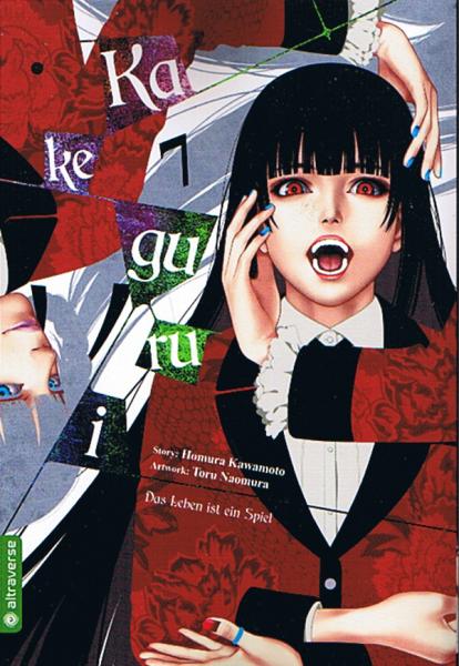 Kakegurui - Das Leben ist ein Spiel 07