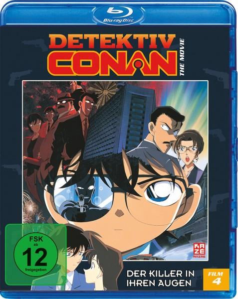 Detektiv Conan der Film 04: Der Killer in Ihren Augen Blu-ray