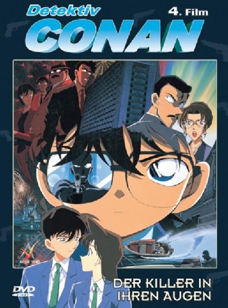 Detektiv Conan der Film 04: Der Killer in Ihren Augen