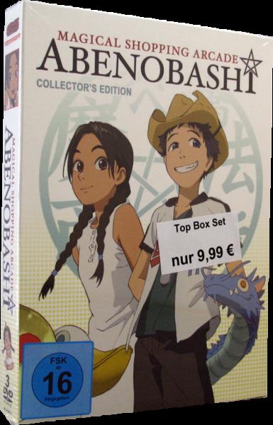 Magical Shopping Arcade Abenobashi Collector Edition DVD