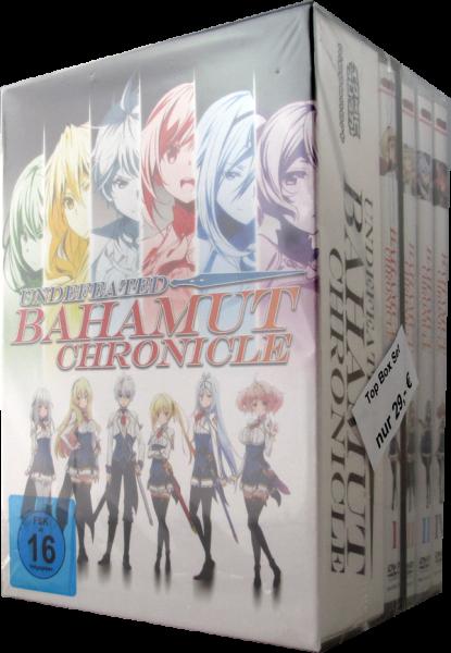 Undefeated Bahamut Chronicle Box Set 1-4 DVD