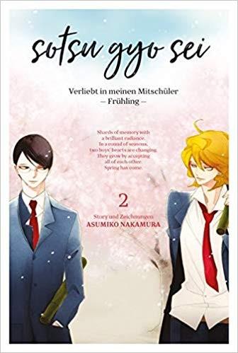 Sotsu Gyo Sei 02 - Verliebt in meinen Mitschüler