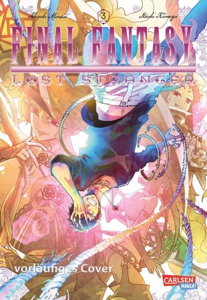 Final Fantasy - Lost Stranger 03